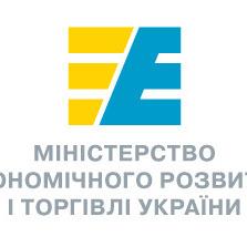 Україна починає консультації з СОТ щодо позову проти Росії