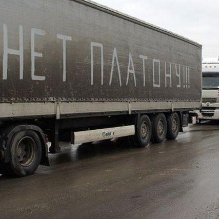 Далекобійники попри тиск поліції збираються під Москвою