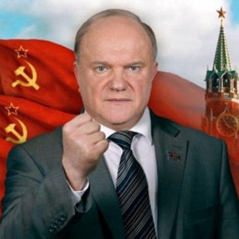 Лідер комуністів РФ Зюганов збирає з депутатів гроші на пам'ятник Потьомкіну в Севастополі