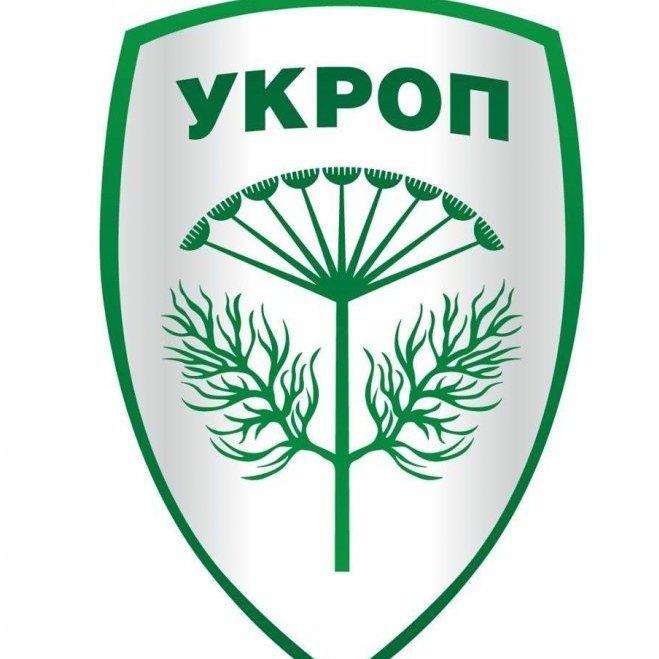 """Полтавський """"УКРОП"""" переходить в опозицію"""