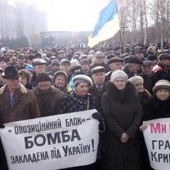 На віче у Кривому Розі вирішили відправити делегатів до Києва