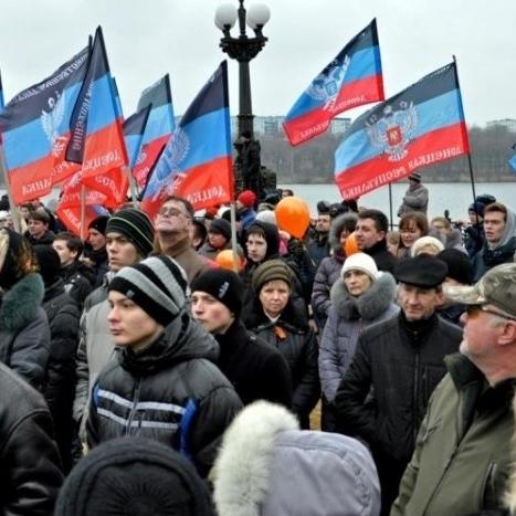 """У """"ДНР"""" сьогодні відзначали свято георгіївської стрічки"""