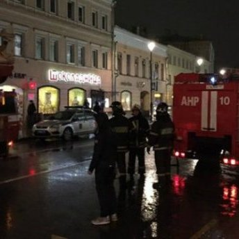 У центрі Москви прогримів потужний вибух