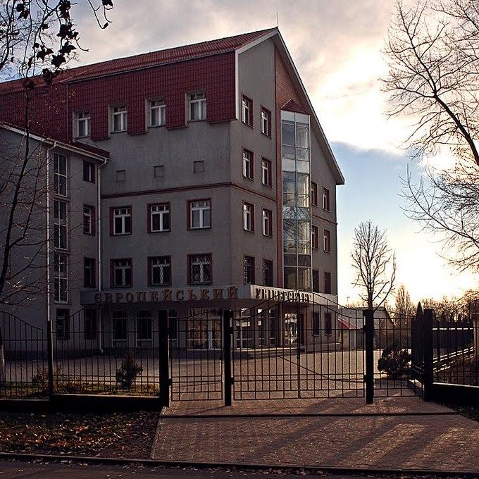 """У """"ДНР"""" хочуть """"націоналізувати"""" будівлю Європейського університету"""