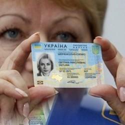 З січня 2016 українцям почнуть видавати нові електронні паспорти