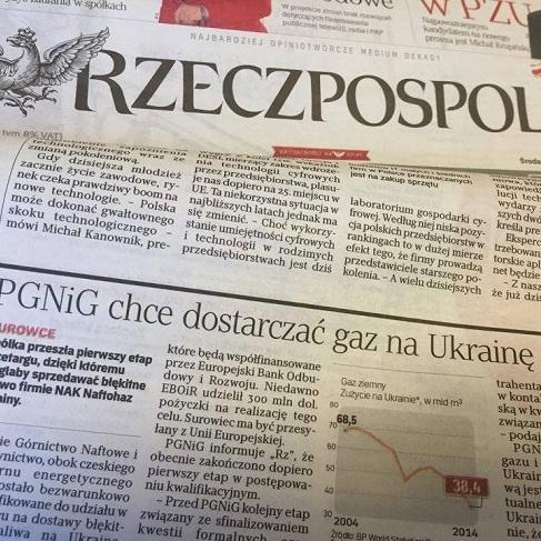 Rzeczpospolita: Польща хоче постачати газ в Україну
