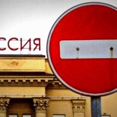 Санкції проти РФ продовжать наступного тижня