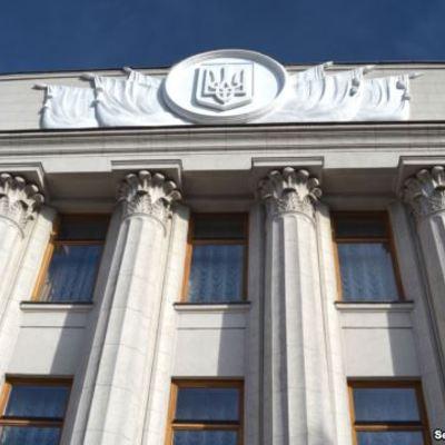 У ВР зареєстрували законопроект про перевибори мера в Кривому Розі