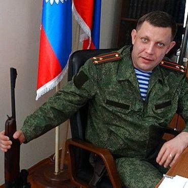 Російські куратори обурені жадібністю Захарченка
