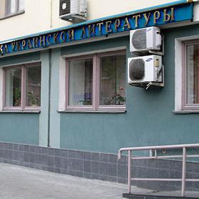 Одна з працівниць української бібліотеки, яку обшукували у Москві, зникла