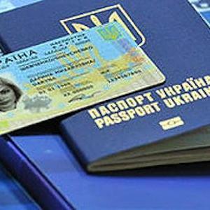 В Україні розпочали виготовляти паспорти у вигляді ідентифікаційних карток
