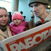 Кількість безробітних у Росії з початку грудня збільшилася