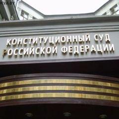 Путін дозволив Конституційному суду Росії не визнавати рішення Європейського суду