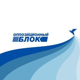 """Представники """"Опозиційного блоку"""" готуються прийняти участь у """"виборах"""" бойовиків"""