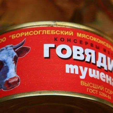 Росія отруює дітей Донбасу простроченими продуктами з гумконвоїв