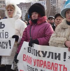 Суд визнав легітимним новообраний склад міськради Кривого Рогу