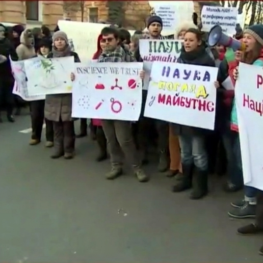 """""""No science - no future"""" - під Адміністрацією президента протестують науковці"""