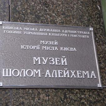 Завтра у Києві відкриється виставка «Пам'ять про Голокост. Малюють діти України»