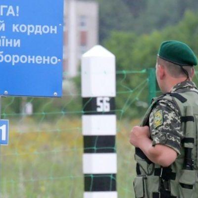 Прикордонники розробили план взяття під контроль кордону з Росією