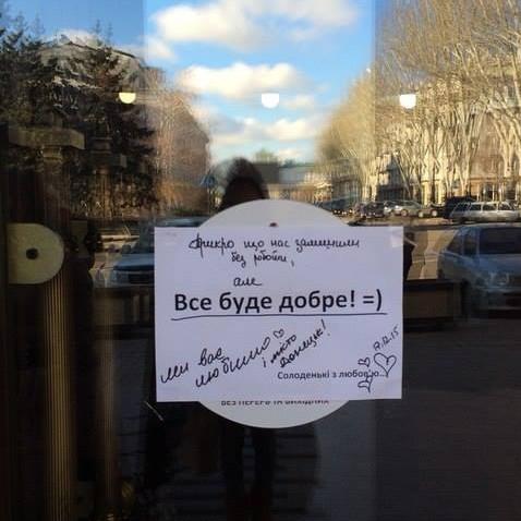 У Донецьку закрили останнє українське кафе