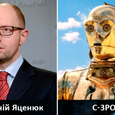 """У мережі порівнюють політиків з персонажами """"Зоряних війн"""" (ФОТО)"""
