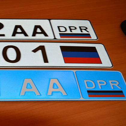 """Бойовики ввели постанову про реєстрацію """"віджатих"""" авто у """"ДНР"""""""