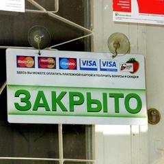 У Росії хочуть дозволити українським банкам вибивати кредити з кримчан