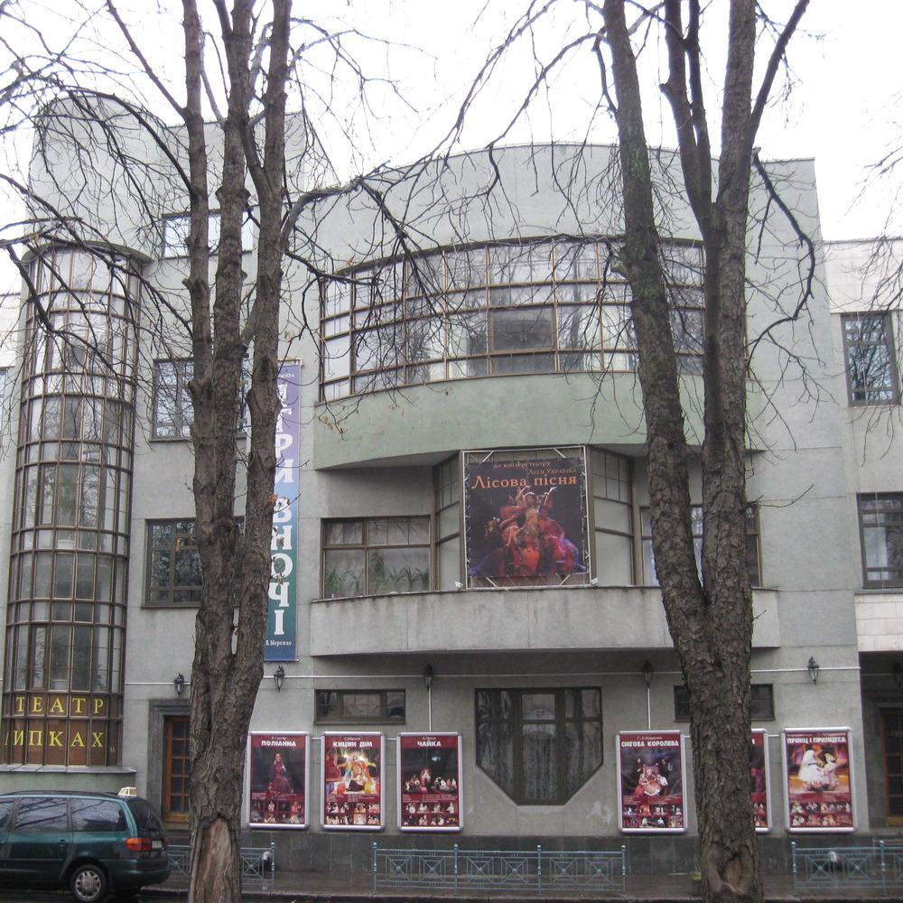 Київський Театр юного глядача відсвяткує ювілей виставою за творами Тараса Шевченка