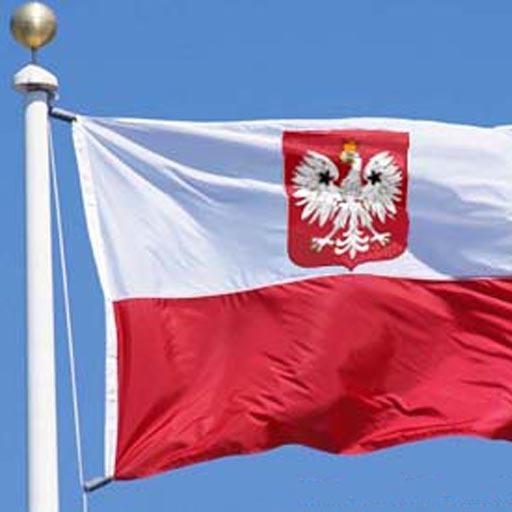 Тисячі поляків вийшли на вулиці на антиурядові протести