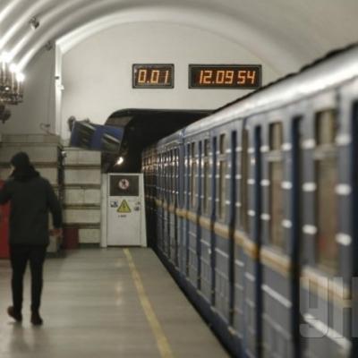 У новорічну ніч метро Києва працюватиме на 3 години довше