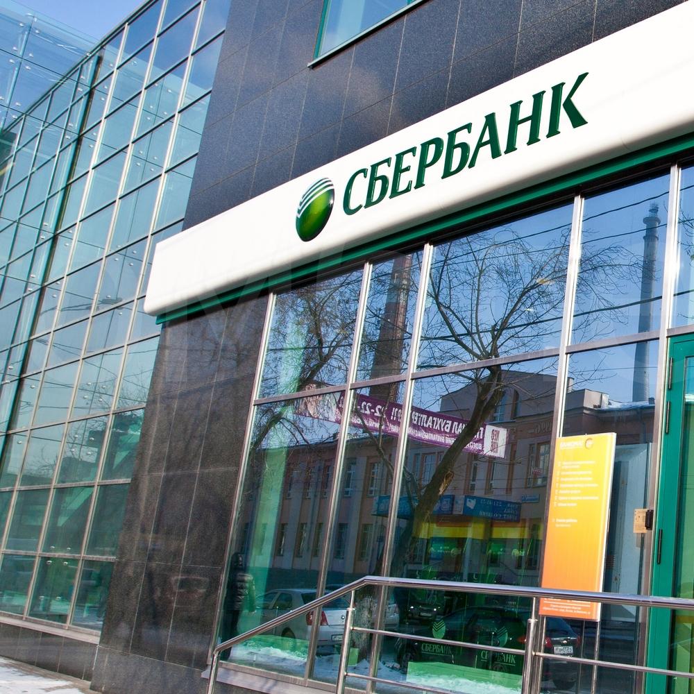 У Москві підлітки тероризували банк від імені ІДІЛ