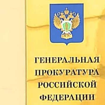 Генпрокуратура РФ візметься за уряд Аксьонова в Криму
