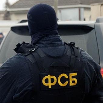 Як метеорологи: у Росії ФСБ прогнозує теракти на Новий рік