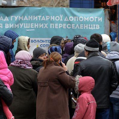 З окупованої бойовиками Луганщини щотижня виїжджає до тисячі осіб