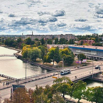 Кіровоград офіційно змінив назву