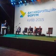 Антикорупційний форум зібрав політиків, активістів та громадських діячів (онлайн)