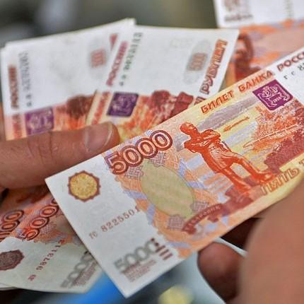 Bloomberg: Російський рубль обвалиться до 90 рублів за долар