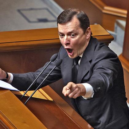 Ляшко - владі: Ви гірше Януковича, скотиняки! (відео)