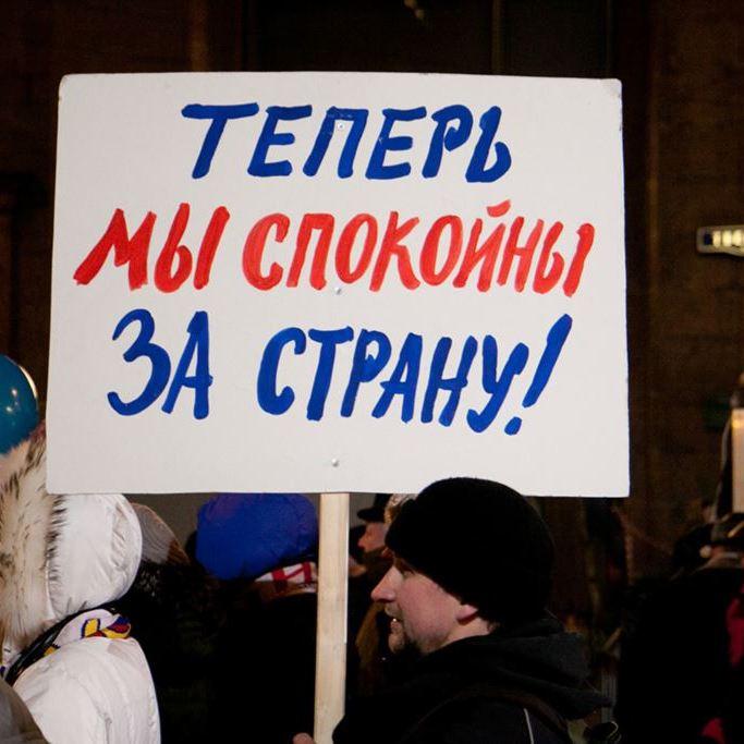 Рада Федерації РФ проголосувала за припинення вільної торгівлі з Україною