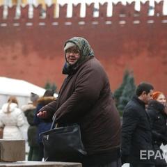 У наступному році вперше за 11 років рівень життя росіян буде найгіршим