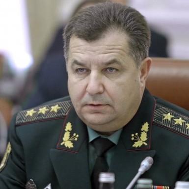 """Полторак обіцяє розібратись з """"військовими туристами"""" до січня"""