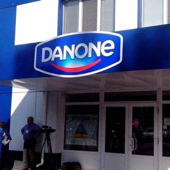 Французька компанія закриває заводи в Росії