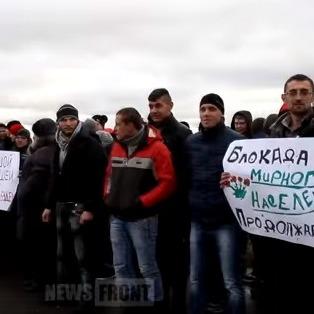 На передовій місцеві мешканці влаштували протест (відео)