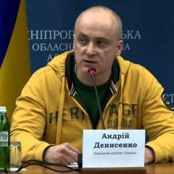 Денисенко відповість за інцидент в суді