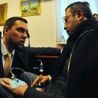 Суд по Корбану вирішили проводити в закритому режимі