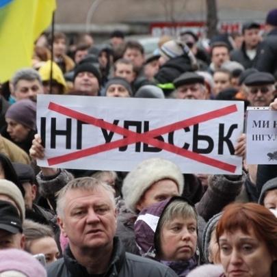 На мітингу в Кіровограді відбулася сутичка (відео)