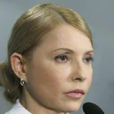 """Тимошенко: """"У Верховній Раді з'явилася нова коаліція"""""""