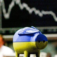ТОП-10 економічних шоків для України в 2016 році