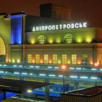 Дніпропетровські депутати перейменували місто