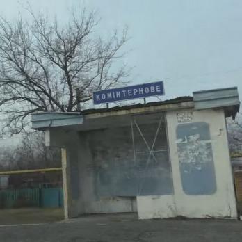 Обстрілом місії ОБСЄ бойовиками в Комінтерновому командував російський офіцер